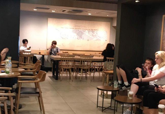 スターバックス・コーヒー 京都タワー店