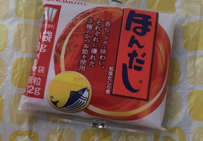 ダイソー (琴似5588店)