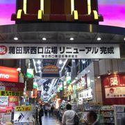 活気溢れる商店街
