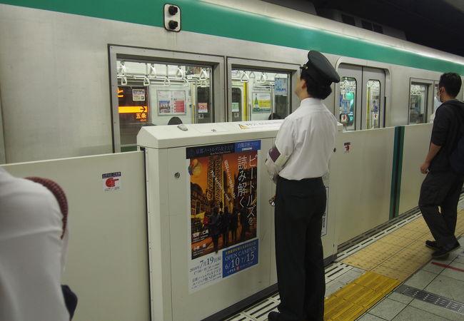 京都市営地下鉄 烏丸線