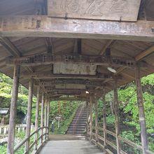 この橋を渡って行きます