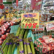 長崎屋 (小樽店) 小樽観光の最後は長崎屋 (小樽店)でお買い物