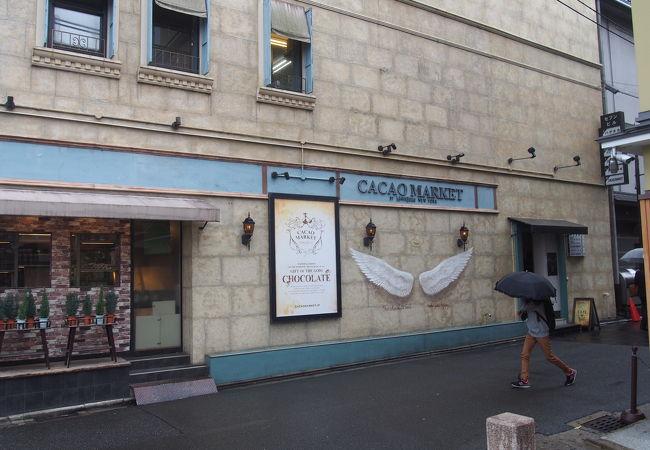 カカオ マーケット バイ マリベル