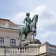 アルベルト公の収集品などを展示してある美術館です。