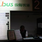 桃園国際空港から台南へのバス