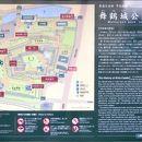 舞鶴城公園