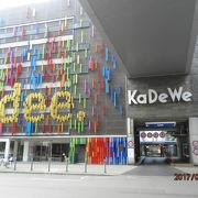 ドイツのデパート