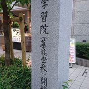 大きな石碑が目立ちます