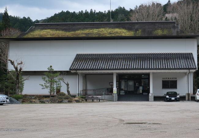 岩村歴史資料館