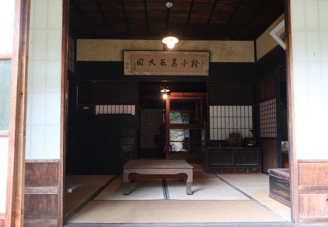 岩村民俗資料館