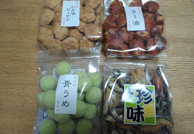 鎌倉まめや 小町通り店