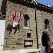 紀元740年に創立したと伝えられるウィーン最古の教会
