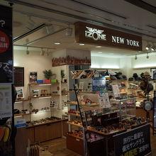 75600669262 IZONE NEW YORK (関西空港店) クチコミガイド フォートラベル