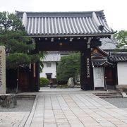 皇室ゆかりの寺院