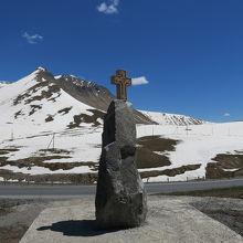 十字架峠 (グルジア軍用道路最高点)