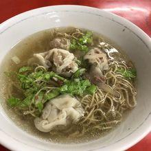名家潮洲手工餛飩麺