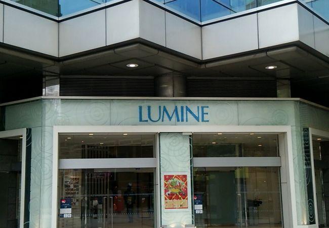 ルミネ 池袋店