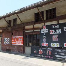 宣伝で埋め尽くされた外壁。ここは倉庫のようです。