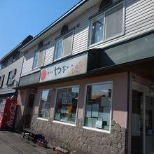 下川のお菓子屋