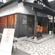 小豆島の見どころの一つとしてはあり。