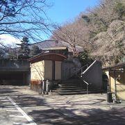 箱根湯本の日帰り温泉