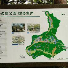勿来の関公園