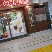 新宿駅構内