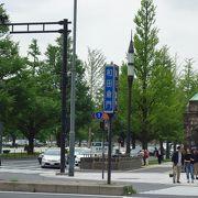 和田倉橋噴水公園へアクセスできる門