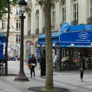 ベルギーブリュッセル店の方が良い?