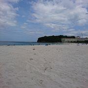 キレイな砂浜は関西の誇り