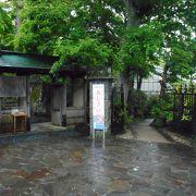 箱根強羅公園内の唯一の和風の感じがした場所でした。