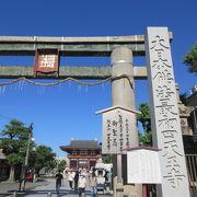 四天王寺は石の鳥居から入ります。