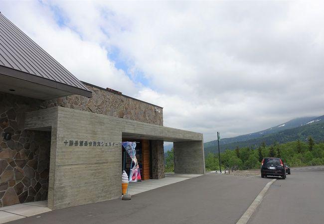 十勝岳望岳台レストハウス