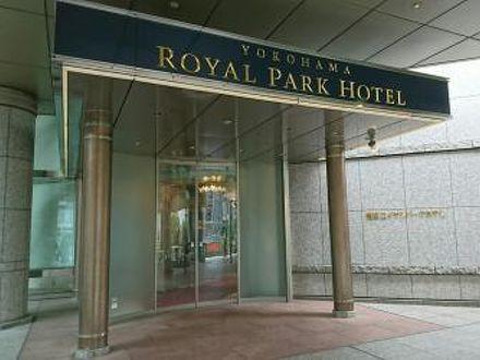 横浜ロイヤルパークホテル 写真