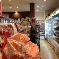 写真:玖珂パーキングエリア上り線ショッピングコーナー
