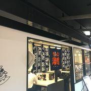 福岡空港でラーメン海鳴