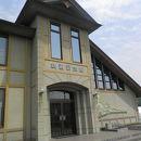 振内鉄道記念館