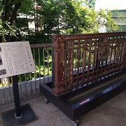 保存状態が良好な昔の四谷見附橋の一部が、新宿歴史博物館に大事に展示