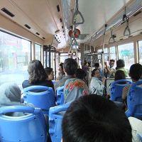 ゴー ケイエル シティ バス