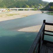 大洲の町を流れる。河口は広いです。