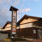 伊予市の駅前の街中。