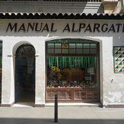世界中の女性が買いに来ています。気後れしたり遠慮していたら絶対買えません。スペインのサイズ表記を覚えていきましょう。
