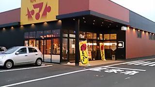 焼肉・冷麺ヤマト 仙台南店