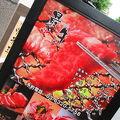 写真:焼肉 最牛 渋谷店