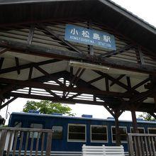 小松島ステーションパーク