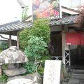 写真:お富さん 富士見店