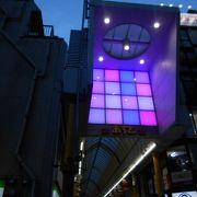 京急蒲田前の商店街