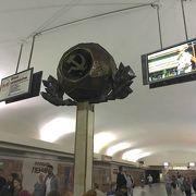 ミンスク駅とバスターミナル乗り換え駅、メトロ交通の要衝