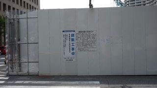 東京銀行協会ビル (旧東京銀行集会所)