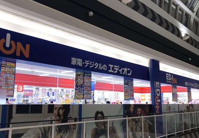 エディオン (イオンモール鈴鹿店)